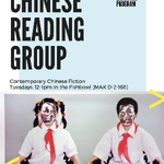 CANCELLED - Chinese Reading Group on April 7, 2020